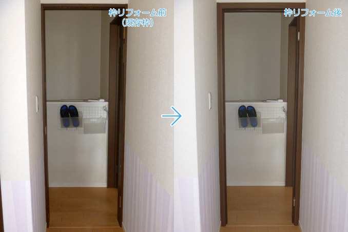 LIXILプライベートドアの導入事例