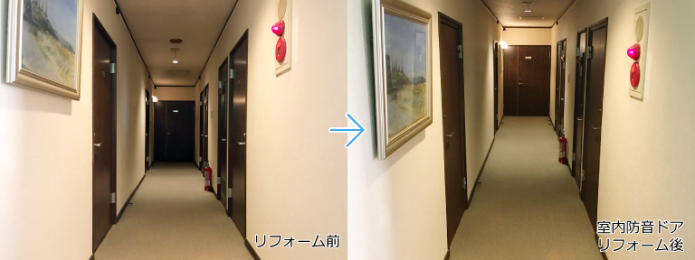 室内防音ドア 設置箇所全景