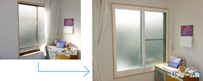 内窓プラストの導入事例:京都市N様