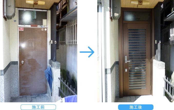YKK玄関ドアかんたんドアリモ02