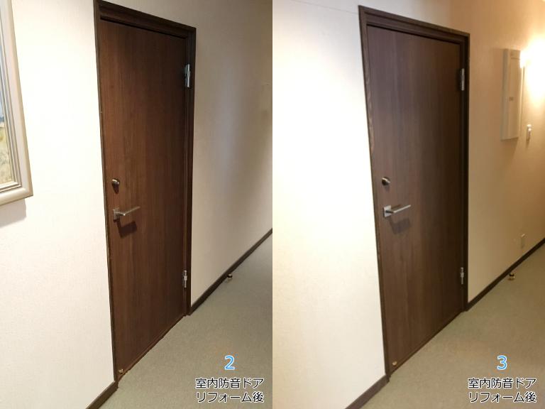 室内防音ドア リフォーム後