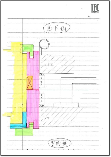 納まりイメージ図