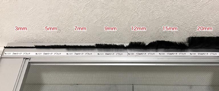 モヘアの長さのラインアップ